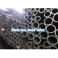 Buy cheap Chrome Plated Seamless Steel Tube , Steel Hydraulic Tubing 0.5mm - 18mm WT product