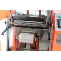 Buy cheap Plastic Cling Film Slitting Machine Linear Speed 200 - 600m / min product