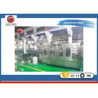 Buy cheap Automatic 3 - In - 1 Auto Water Filling Machine For Mineral / Drinking Water from wholesalers