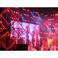 Buy cheap Large 1R1G1B Curtain LED Screen P31.25mm , LED Curtain Display For Stage product