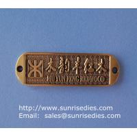 Buy cheap Metal furniture name plate with screw holes, vintage brass screw-on furniture badge product
