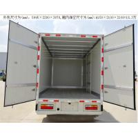 Quality Truck , Cargo Truck Electric Car Assembly Line LHD Drive Maximum 80Km/H for sale
