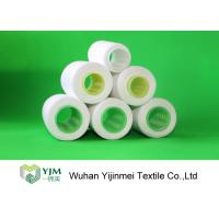 Buy cheap 100% Virgin Polyester Spun Yarn for Sewing Thread 40/2 With Paper Cones from wholesalers