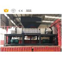 Buy cheap Copper Powder Scrap Metal Shredder Machine With Low Rotation Rate 5-8cm Size product