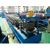 Buy cheap Hydraulic Cutting Gutter Roll Forming Machine , 7.5KW Half Round Gutter Machine product