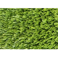 Buy cheap 10mm School Artificial Grass product