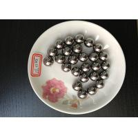 Buy cheap International Standard 7 / 16 '' Chrome Steel Balls For Bicycle Parts product