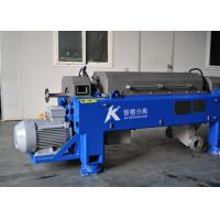 Buy cheap High Efficiency Separation Screen Bowl Centrifuge For Alcohol Industry product