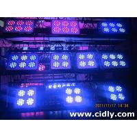 Buy cheap 144*3W Cidly Apollo LED Aquarium Light for Reef Corals Growing product