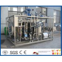 Buy cheap Plc Touch Screen Milk Pasteurization Equipment With Plate Heat Exchanger product
