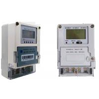 China Single Phase Two Wires LoRaWAN Smart Meter Remote Fee Control Electric Meter on sale