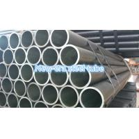 Buy cheap Precision Mechanical Steel Tubing High Strength Steel Tubing Plain / Beveled End Protector: product