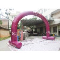 Buy cheap Outside Inflatable Entrance Arch  / Inflatable Welcome Arch Door Easy Assembly product