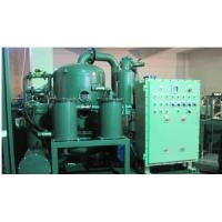 Quality Anti-Explosion Vacuum Heavy Fuel Oil Purifier for sale