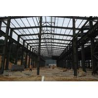 Buy cheap New Design Prefabricated High Rise Steel Structure Building For Sale product