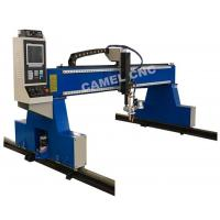 High speed CAMEL 2060  metal sheet cnc plasma cutting machine / low cost Metal cutting machine