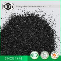 Buy cheap PH 8 - 11 Coconut Shell Activated Carbon For Purification / Water Treatment product
