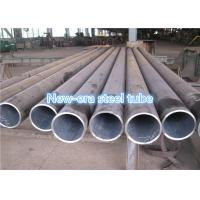 Buy cheap Q295 / Q345 Seamless Line Pipe For Liquid Transportation 1010 / 1020 Material product