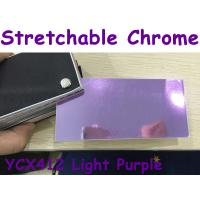 Buy cheap Stretchable Chrome Mirror Car Wrapping Vinyl Film - Chrome Light Purple product