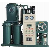 Buy cheap Vegetable Oil Purifier product