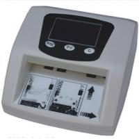 Buy cheap Kobotech KB-268 Multi-currencies detector Fake Note Counterfeit Bill Money Cash Currency product