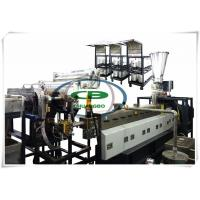 Buy cheap Automatic easy operation working stable Aircraft Composite Polypropylene LFT-G granules making machine product