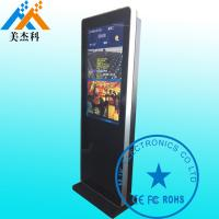 """Buy cheap Ultrathin 43""""Outdoor Digital Signage Stainless Steel Material 178 Viewing Angle from wholesalers"""