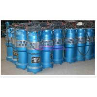Buy cheap Flange Connect Submersible Fountain Pumps Iron Casting 380v And 220v Three Phase product