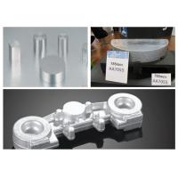 Buy cheap Truck Hub Aluminium Forged Products Billet AlCu4Mg1 A2024 EN AW 2024 product