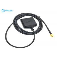 Buy cheap Magnetic Base Sticker Car Antenna External Active High Gain 1575.42mhz Gps Tracking product