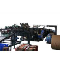 Buy cheap Suger And Tea Paper Bag Manufacturing Machine With Longitude Seam Gluing Unit product