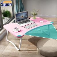 Buy cheap Colorful Pink  MDF Oval Adjustable Table Top Wood Design 490*696mm product