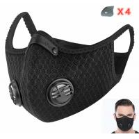 Buy cheap Dust mask with Filter,Sports Face Mask, 4 Filters and 2 Valves Included,Men's and Women's Universal Masks,Suitable for W product
