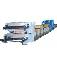 Buy cheap Auto Cement Paper Bag Manufacturing Machine With Vacuum Mouth Flush Cut Valve product
