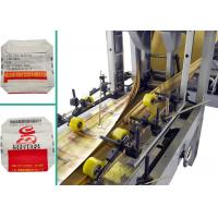 Buy cheap NSK Bearing Strengthen Sheet Feed Paper Roll Bag Making Machine For Starch Bags product