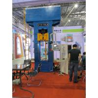 Manual / Automatic Hydraulic Extrusion Press With Mitsubishi PLC System