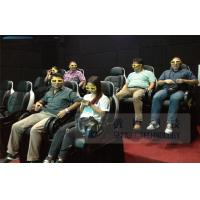 5D Cinema Equipment With Motion Chair