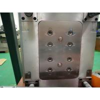 Buy cheap ALM Liquid Silicone Rubber (LSR) valve mould, LSR valve mould for baby products, from wholesalers