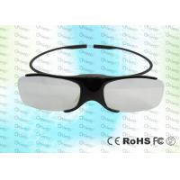 Buy cheap Light weighted 3D TV IR Active Shutter Glasses GH1000 with low power detection product