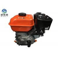 Buy cheap Air Cooled Petrol Gasoline Powered Engine 4 Stroke Petrol Engine For Agriculture product