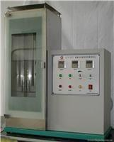 Buy cheap Vertical Flame Retardant Fire Testing Equipment , Textile Flammability Testing product