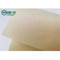 Hydrophilic Polypropylene Spunbond Nonwoven Fabric With PE Film Lamination Square Pattern for sale