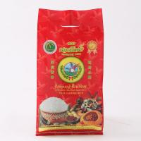 Buy cheap Reusable Laminated BOPP Woven Bags Waterproof Customized Color For Rice Packaging product