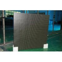 Buy cheap Advertising Commercial LED Screen product