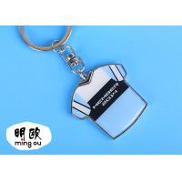 Buy cheap Custom T - Shirt Metal Key Ring Silver Zinc Alloy With Epoxy Sticker About 32g product