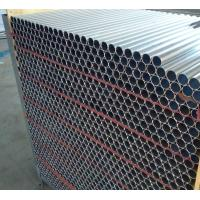 Buy cheap Silver Anodize Custom Aluminium Extrusion Round Tube For Aluminum Fence product