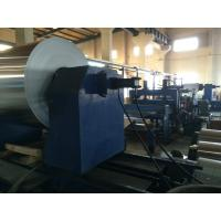 Buy cheap Steel Strip Colour Coating Line 40m - 150m / min For Galvanised Plate / Common Steel Plate product