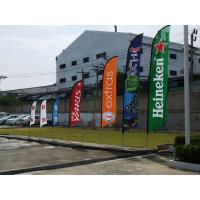 Buy cheap Custom Feather Flags Banner Printing , Decorative Flags For Outside Single Sided product