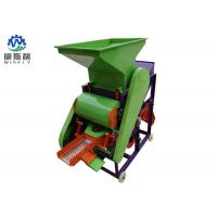 Buy cheap Durable Groundnut Crushing Machine  / Groundnut Breaking Machine With Electric Motor product