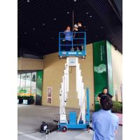 Buy cheap 10m High quality aircraft-quality aluminum twin mast elevated work platform product